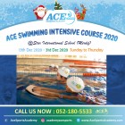 Swimming Intensive Course 2020