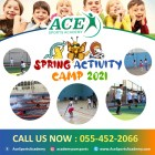 Spring Activity Camp 2021