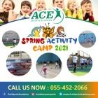 Spring Activity Camp 2021