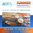 Summer Swimming Intensive Course 2021